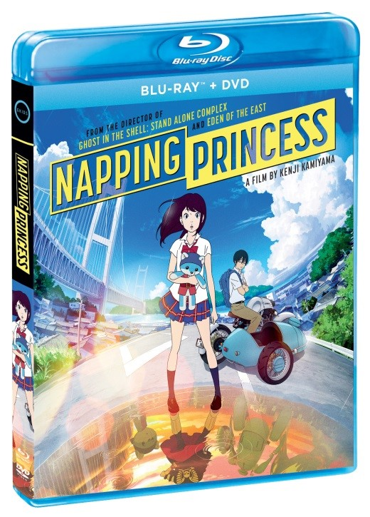 Napping Princess on Blu-ray & DVD